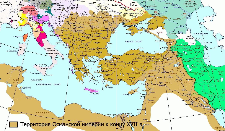 Карта Османской Империи