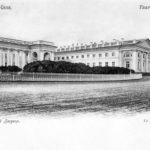 Николай II после отречения от престола