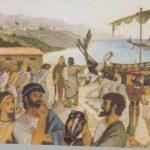 Греческая колонизация