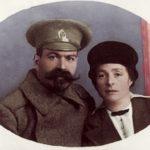 Яков Юровский — профессиональный революционер