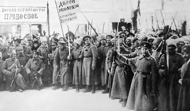 Конец монархии в России