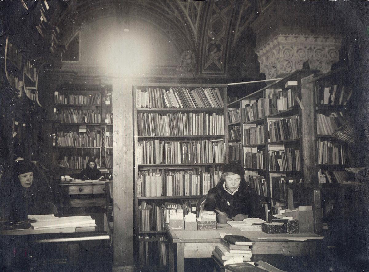 библиотеке имени Салтыкова-Щедрина блокадном Ленинграде