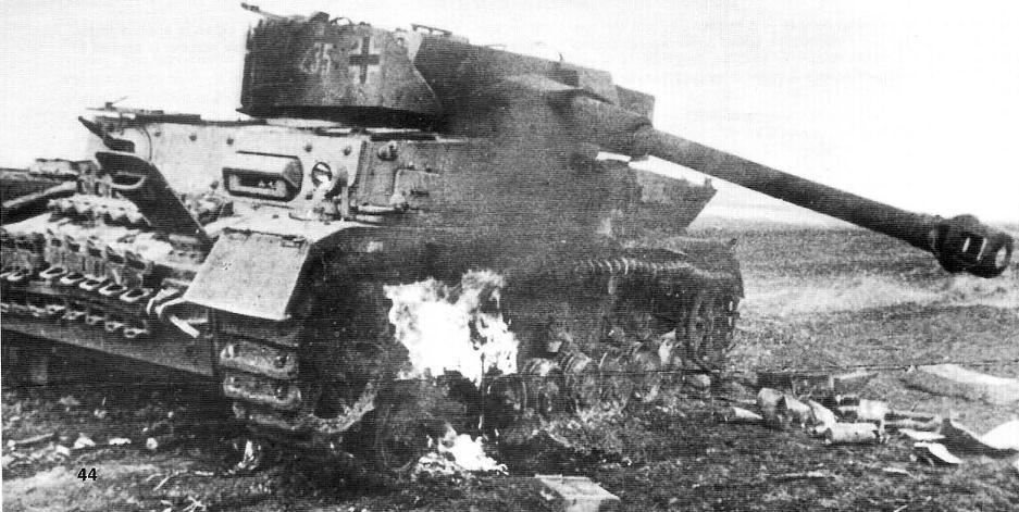 горящий немецкий танк вов