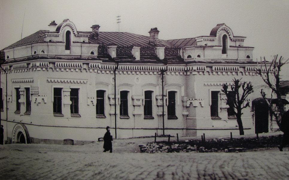 Дом инженера Ипатьева