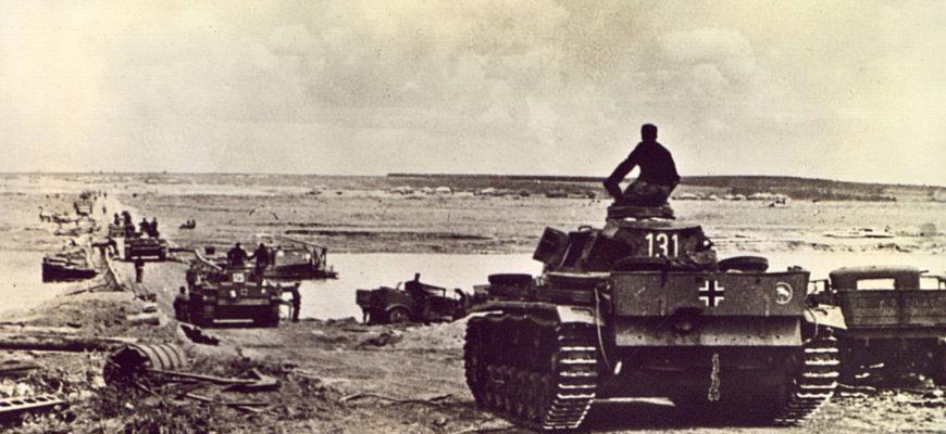 первые дни войны