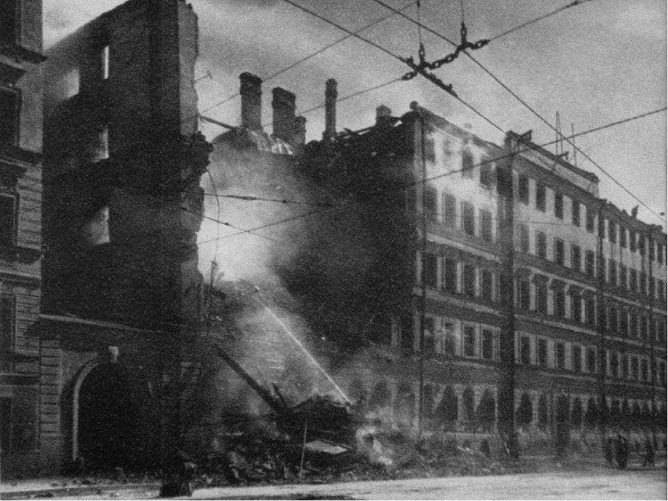 пожары в блокадном Ленинграде