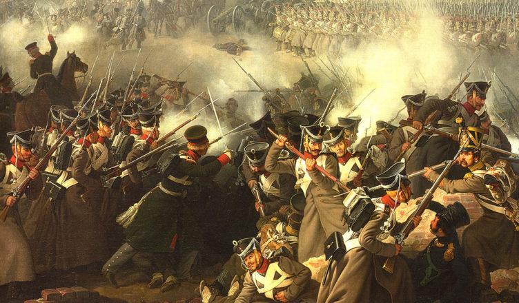 Отечественная война 1812 г