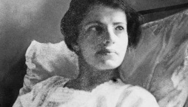 Анна Андерсон