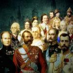Зачем убили Романовых