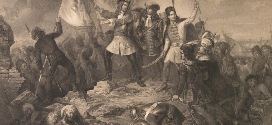 Карл IV Лотарингский