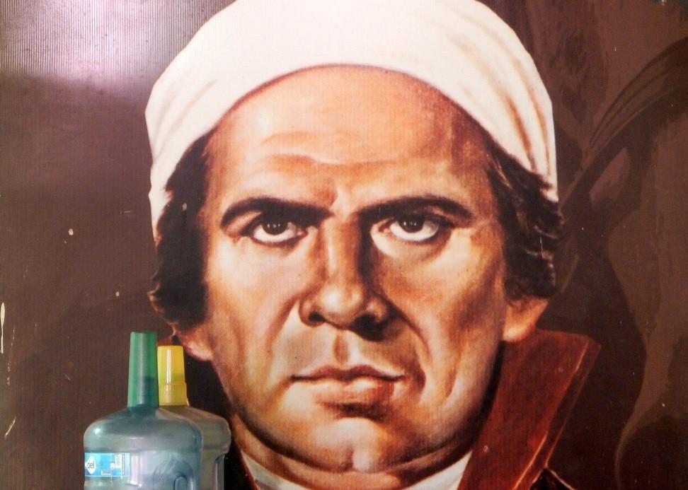Морелос Хосе