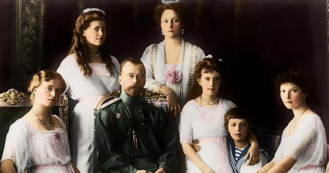 Царская семья Романовых