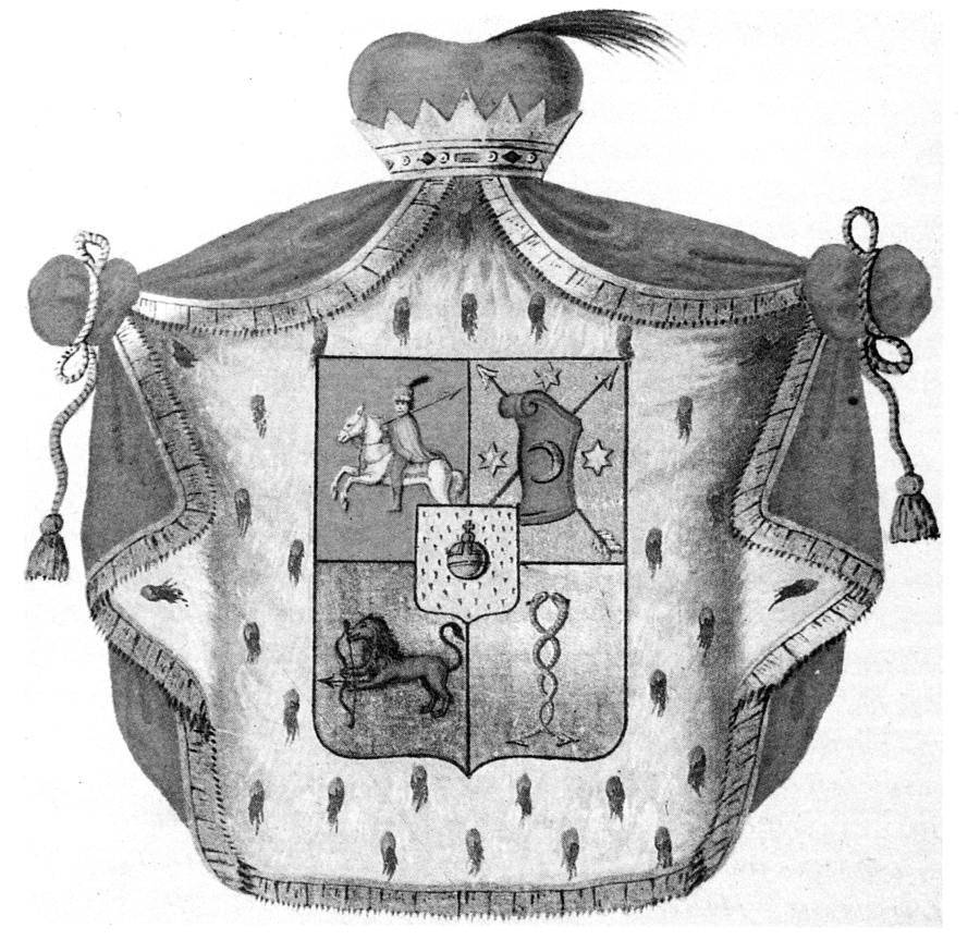 Фамильный герб Черкасских