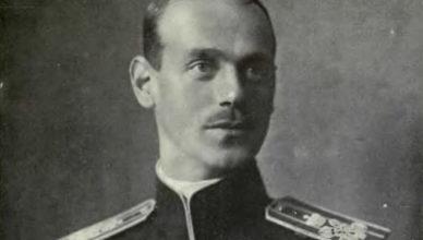 великий князь Михаила Александровича