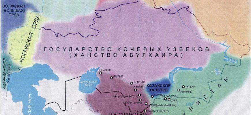 Узбекское ханство