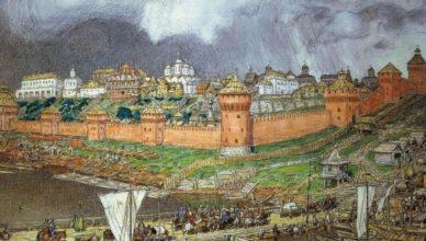 Великое княжество Московское