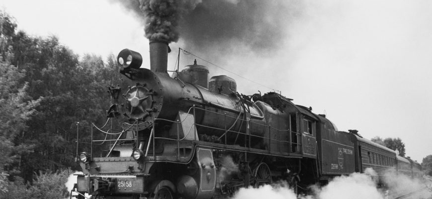 поезд на войну