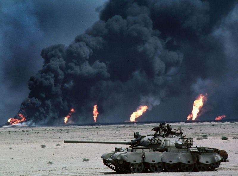 Война в Персидском заливе