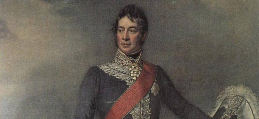 Карл Филипп Вреде