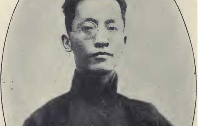 Ху Ханьминь