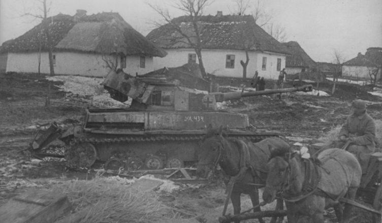 Село, захваченной немцами ВОВ