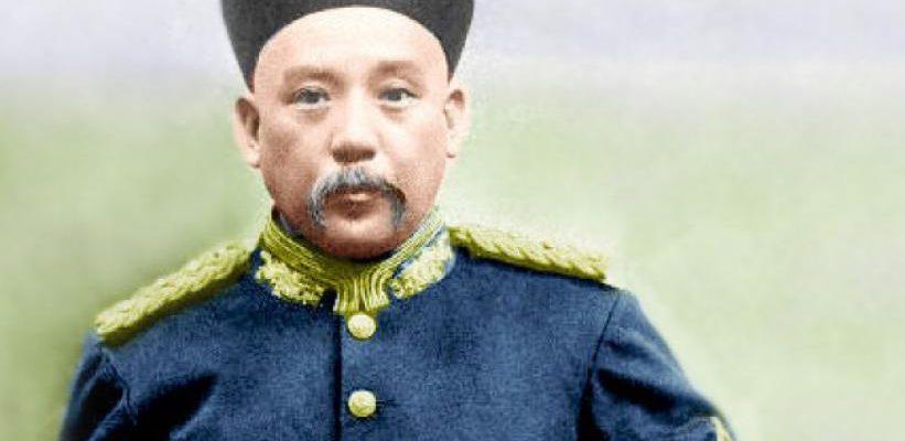 Юань Шикай