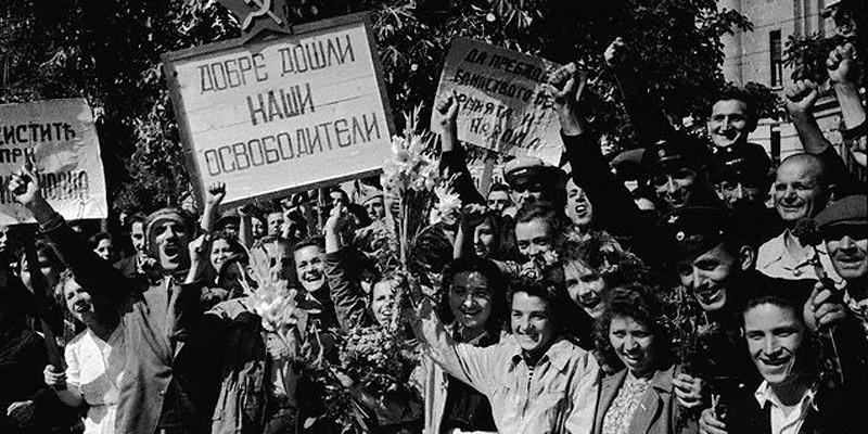 Радость жителей Болгарии при встрече советских войск ВОВ