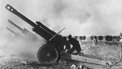 Дивизионная артиллерия ведет огонь ВОВ