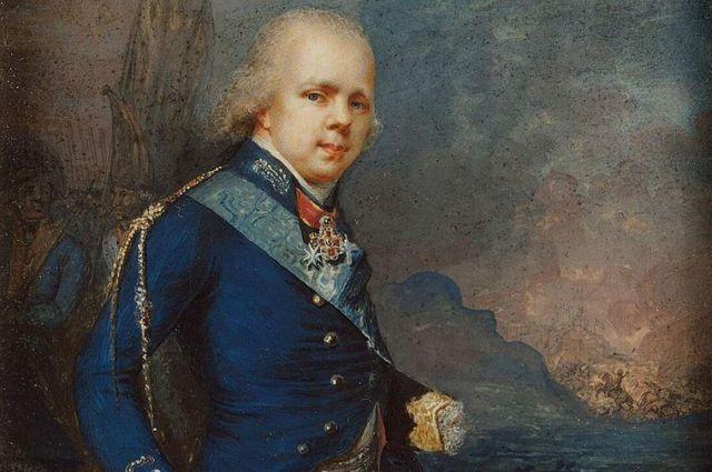 Константин Павлович Романов