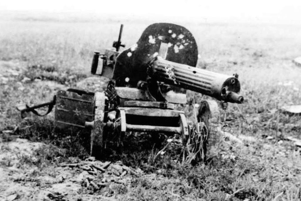 Разбитый пулемет максим ВОВ