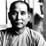 Сунь Ятсен Китайский президент