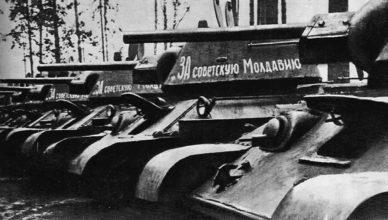 Танки с надписью За советскую Молдавию ВОВ