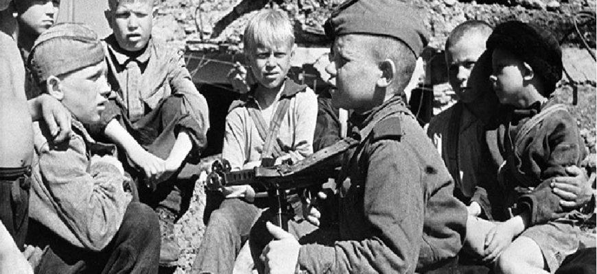 Дети во Время ВОВ
