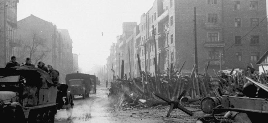 Харьков во время войны ВОВ