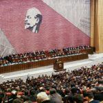 КПСС: коммунистическая партия СССР