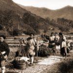Китай в конце XIX века