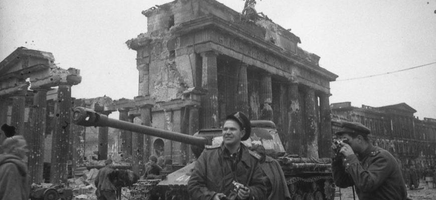 Солдаты фотографируют разрушенный Берлин ВОВ