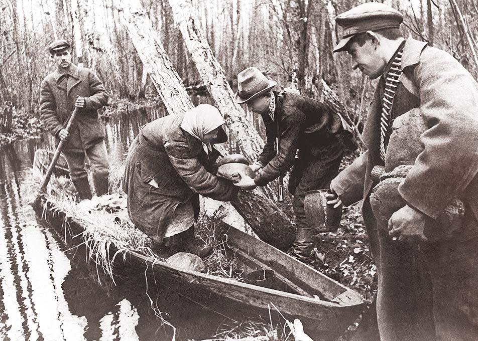 помощь партизанам