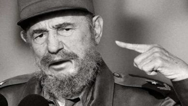 Кастро