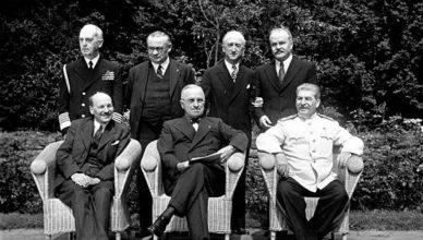 потсдамская конференция