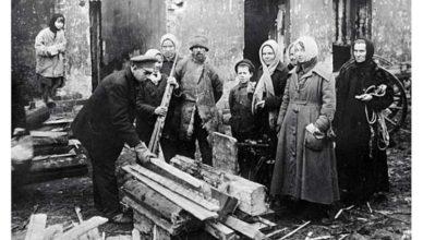 Военный коммунизм