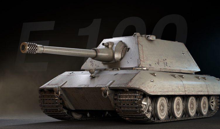 Танк Е 100