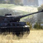 Танк Тигр (Tiger)