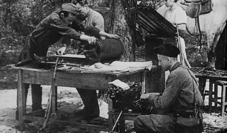 партизаны печатают газеты