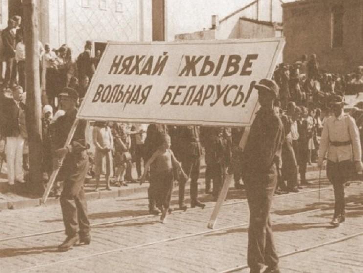 Белорусские коллаборационисты
