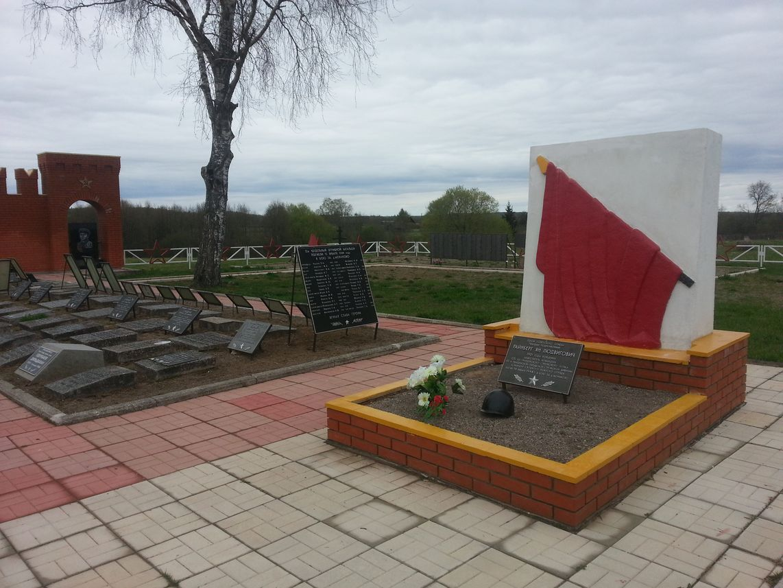 мемориал Яну Райнбергу