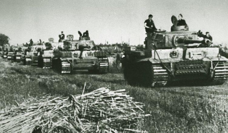 немецкие тигры