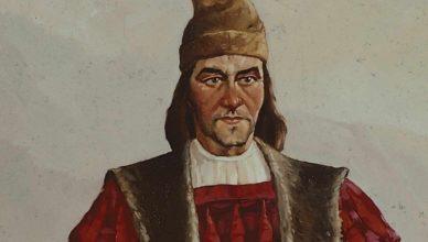 Бартоломеу Диаш