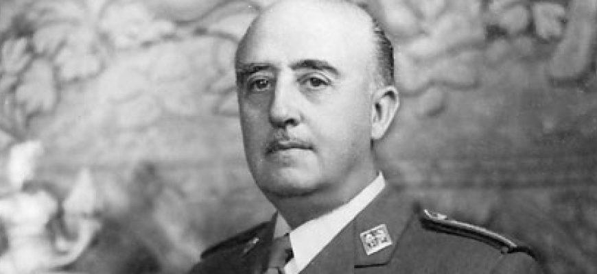 Франко Баамонде Франсиско