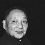 Дэн Сяопин — биография китайского коммуниста